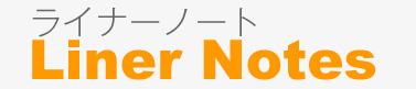 ban01_liner