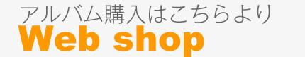 ban05_webshop