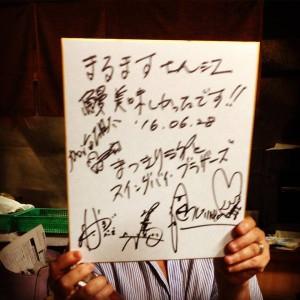 160628SBB@東京北医療センター-01